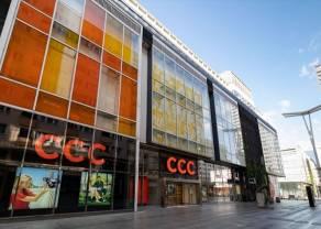 Kurs CCC wystrzelił w górę! Santander, PKO BP i mBank mocno zyskują. KGHM i JSW też na sporym plusie. Podsumowanie sesji na GPW