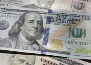 Kurs dolara do jena (USD/JPY) stabilizuje się przy 109,00. Euro do amerykańskiej waluty (EUR/USD) osunęło się w kierunku 1,10