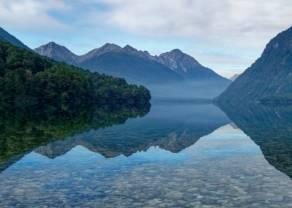 Kurs dolara nowozelandzkiego (NZD) na ważnym wsparciu