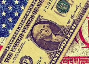 Kurs dolara (USD) utrzymuje trend wzrostowy. Słabo wypada funt (GBP). Kiepska kondycja rynków akcji przekłada się na sentyment na walutach