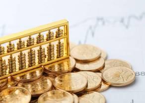 Kurs złota: zniżka szybko wymazana! Uncja złota w okolicach 1900USD