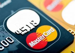 MasterCard chce opatentować system niszczący ideę bitcoina