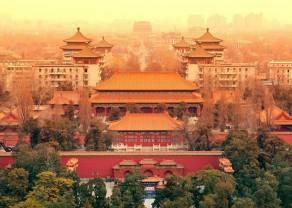 Miraculum w Chinach. Akcje spółki w górę