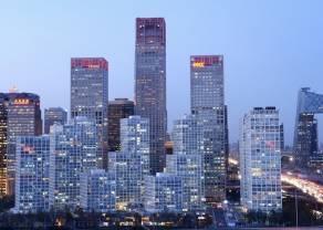 Najbogatsza kobieta w Chinach zbija majątek na rynku nieruchomości