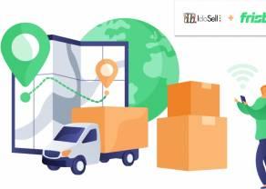 Największa w kraju platforma do prowadzenia sklepów internetowych IdoSell rozpoczęła współpracę z europejską platformą fulfillmentową Frisbo. To pierwsza taka sytuacja w polskim e-commerce