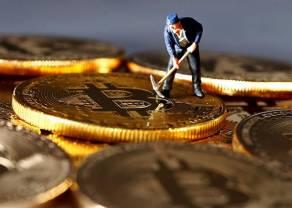 Nielegalny mining kryptowalut - czy to już koniec?