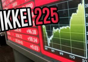 Nikkei 225 - najważniejszy japoński indeks giełdowy. Fakty, ciekawostki na temat Nikkei 225. Jak handlować na Nikkei 225?