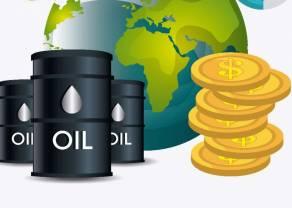 Notowania cen ropy naftowej - cięcie prognoz popytu na ropę! Cena złoto w okolicach minimum!