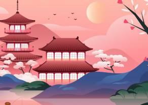 Obligacje rządowe z Japonii - to dobry pomysł na inwestycję? Jak kształtuje się polityka Banku Japonii?