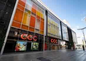 Orange, Play i Cyfrowy Polsat na zielono. CCC dalej spada. Dino i KGHM mocno w górę. PKO BP, mBank i Alior Bank po czerwonej stronie rynku