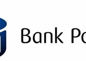 PKO Bank Polski wdraża nowoczesną technologię opartą na blockchain!