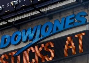 Po otwarciu sesji Dow Jones Industrial rośnie o 0,64 proc., a S&P 500 w górę o 0,74 proc.