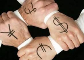 Potężna zachęta do spekulacji carry-trade. Inwestorzy kupują randa, rubla i lirę turecką