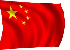 Potężny pakiet danych z Chin: PKB, stopa bezrobocia, produkcja przemysłowa, sprzedaż detaliczna inwestycje w środki trwałe i ceny nieruchomości