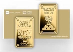 Powrót złota do Polski - NBP wydaje monetę kolekcjonerską w kształcie sztabki złota