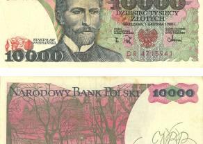 Poziom 10000 dolarów ponownie okazał się niezawodny na kryptowalucie bitcoin (BTC)