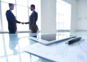 Prosta Spółka Akcyjna jako nowa forma prowadzenia działalności