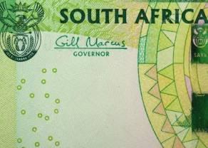 Rand południowoafrykański-długoterminowa analiza waluty RPA