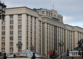Rosja: Projekt trzyletniego budżetu przyjęty w parlamencie