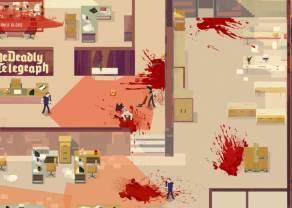 Serial Cleaner doczeka się kontynuacji! Draw Distance zapowiedziało sequel swojego najpopularniejszego tytułu