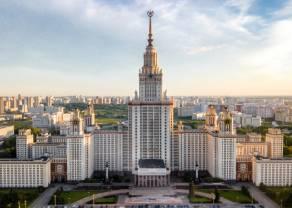 Słabość rubla rosyjskiego. Czy Trump wygra wybory? Dziś posiedzenie Rady Polityki Pieniężnej