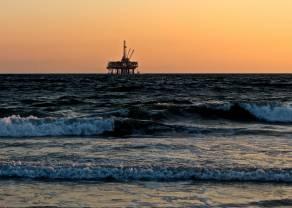 Spojrzenie na kurs ropy naftowej WTI po aktualizacji ilości zapasów w Stanach Zjednoczonych
