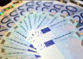 Tabela kursów średnich m.in. euro dolara i funta NBP nr 227/A/NBP/2018