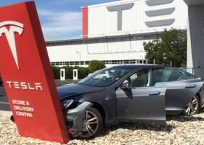 Tesla spada - mistrz PRu nie zdołał zatrzymać spadku kursu