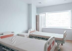 Usługa mojeID już dostępna dla pacjentów Centrum Medycznego Damiana Holding