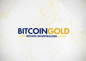 Uwaga - kolejny hard fork Bitcoina! Startuje Bitcoin Gold