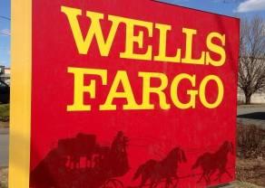Wells Fargo z wynikami za II kwartał 2021 r. Jest dużo lepiej!