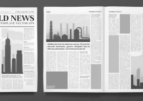 Wiadomości z giełd. JSW ze 169 mln stratą w II kw., Grupa Azoty przebija konsensus analityków, solidny zysk Benefit System - poranny przegląd prasy