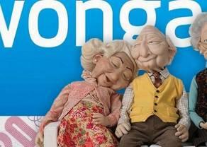Wonga – brytyjska firma pożyczkowa ogłasza niewypłacalność