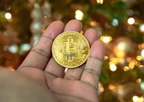 Wsparcie obszaru konsolidacji na Bitcoinie wybite!