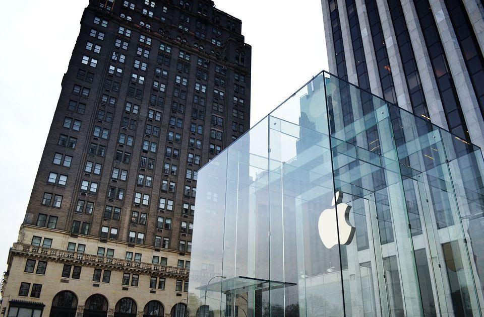 Apple ze świetnymi wynikami