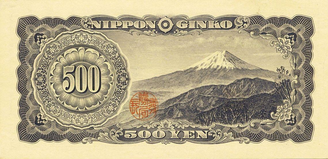 Bank Japonii idzie w zaparte