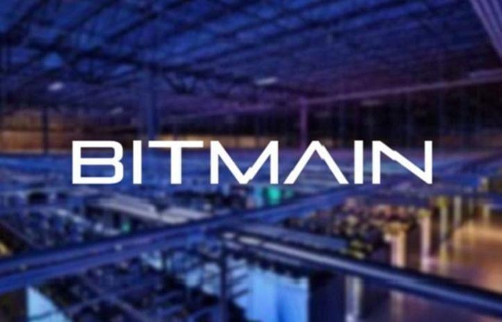 Bitmain IPO mining