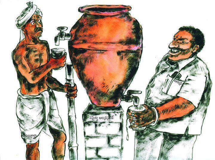 Bogaci się bogacą a biedni biednieją - najnowszy raport Oxfam
