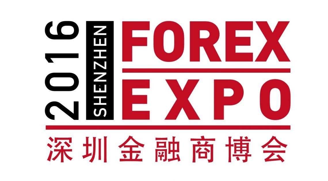 China Forex Expo 2016 już w kwietniu