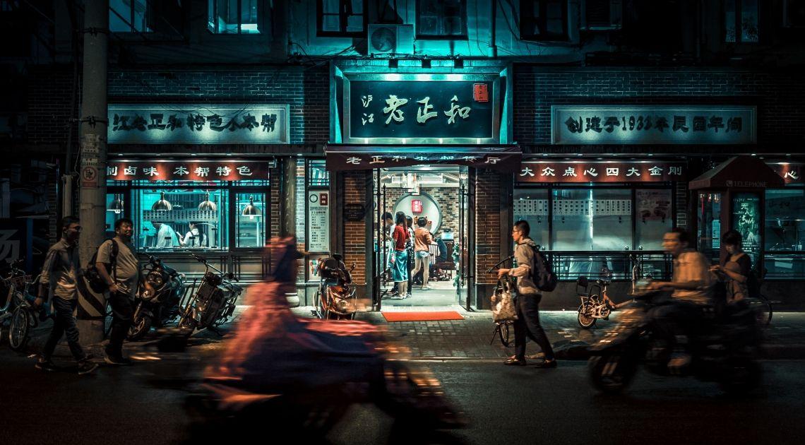 Chińczycy na Wall Street