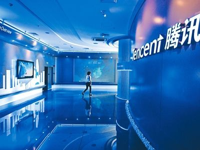 Chiński gigant planuje potężną inwestycję