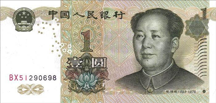 Chiny straciły już prawie 15% rezerw walutowych