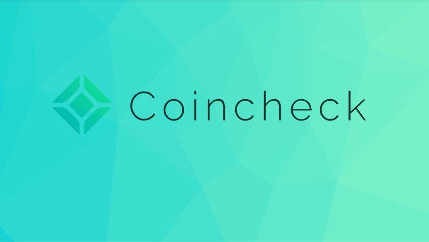 coincheck kradzież nem