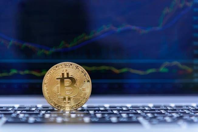 Bitcoin kryptowaluty mining kopanie kryptowalut