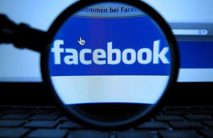 Facebook spółka