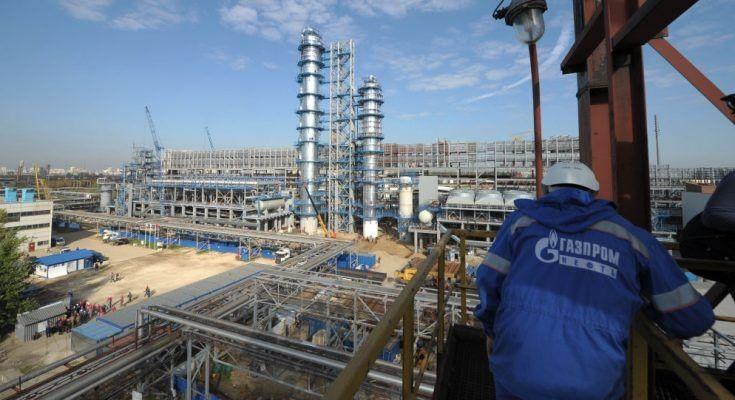 Gazprom wykorzysta technologię blockchain do realizacji umów