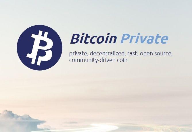 bitcoin private mcafee