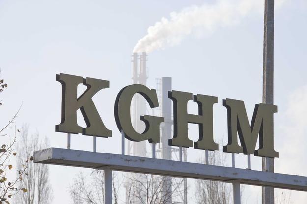 KGHM, zarząd KGHM, Rafał Pawełczak