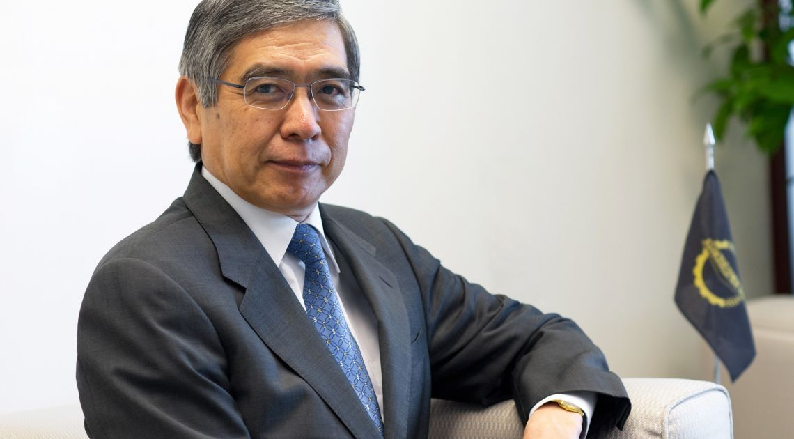haruhiko kuroda bank japonii