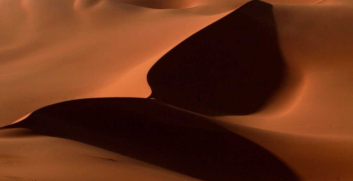 Libijska produkcja ropy naftowej zgodna z oczekiwaniami. Podejście risk-off korzystne dla cen złota